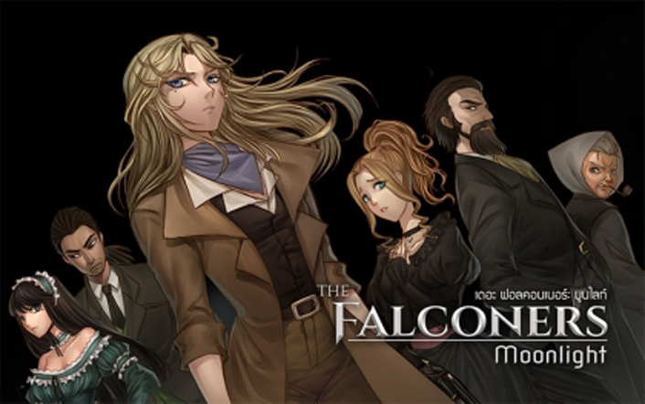 The Falconers: Moonlight Review